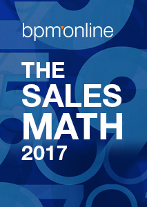 Free eBook - The ultimate guide to sales success through sales math